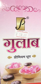 Gulab Premium Dhoop