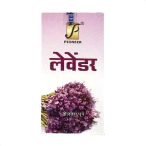 Lavender Premium Dhoop