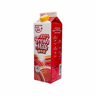 Kowloon Dairy Fresh Milk