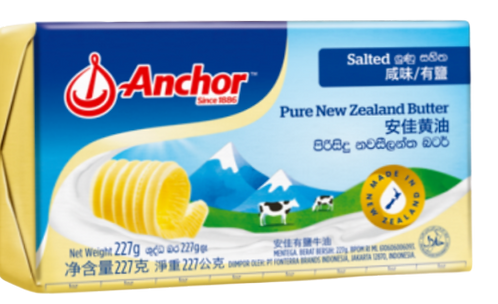 Anchor Salted Butter ANCHOR   227g
