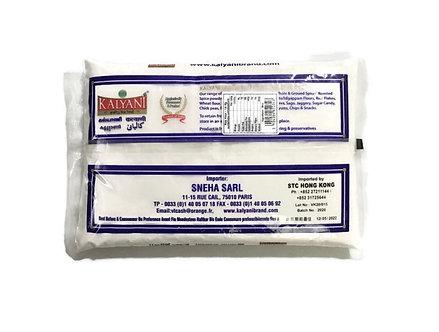 Rice Flour ( Kalyani)