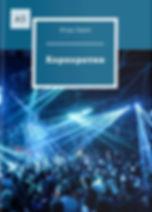 Снимок экрана 2020-01-22 в 10.38.08.JPG