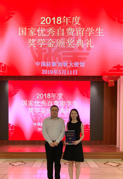 """Dr. Nan ZHANG Received 2018 """"The Chinese Government Award for Outstanding Self-Financed Students Abr"""