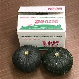 FireShot Capture 225 - ジャガイモ(秋冬) - 富良野自然
