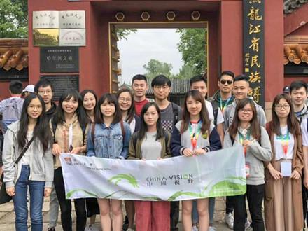 Fu Hing Yuen, Faculty of Education
