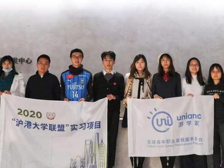 Li Shiman, HKU Business School