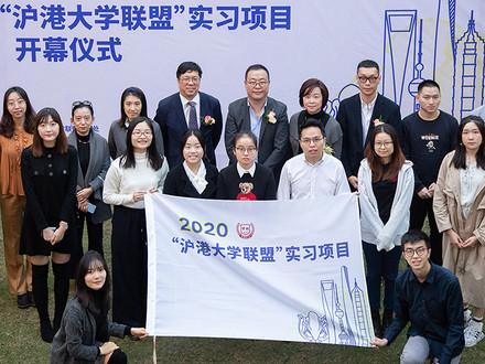 Tan Ziwei, Faculty of Arts