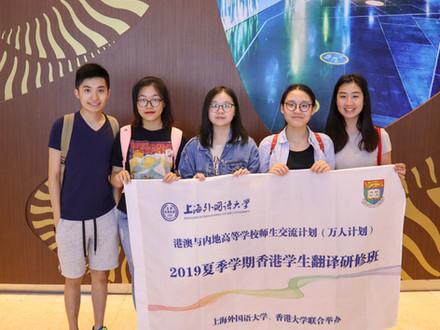 Tang Tsz Ching, Faculty of Arts