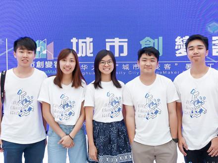 Chung Pui Hang Tiffany, Faculty of Law