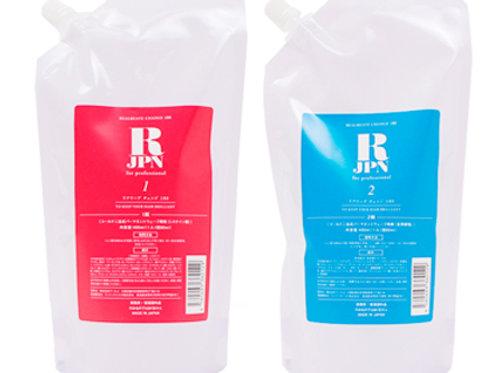 リアリーブチェンジ180/オイルパーマ工程使用薬剤