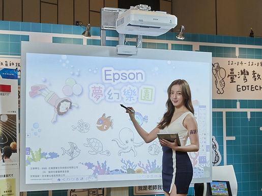 教育科技展:愛普生 展示AR智慧眼鏡教學應用