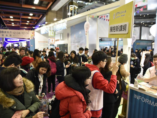 最潮的數位教材一次呈現 2020臺灣教育科技展年底登場