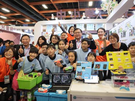 藍委與全國31所師生對談 發現科技運用校園教育的成果