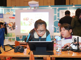 教育科技展登場 秀多元教學成果