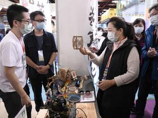 徐榛蔚率縣團參加2020臺灣教育科技展 體驗以智慧科技力量啟動教育新風貌