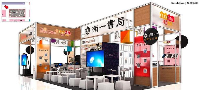 南一書局前進「2020臺灣教育科技展」以在地教材厚植數位教學