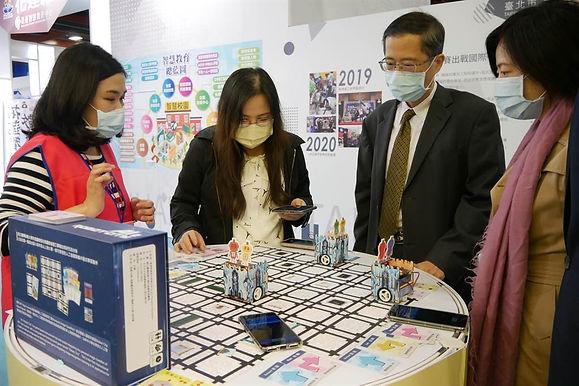 加速數位轉型 台灣師大跨界整合