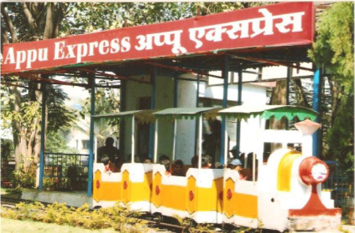 appu_express