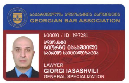 ადვოკატი გიორგი იასაშვილი - საერთო სპეციალიზაცია (ადმინისტრაციული, სამოქალაქო და სისხლის სამართალი)