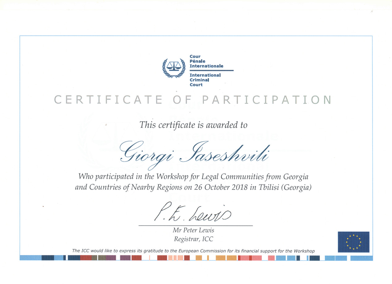 International Criminal Court - Certificate of participation