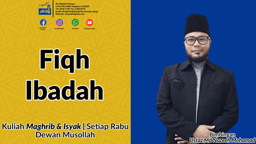 Kuliah_MaghribRabu.jpg