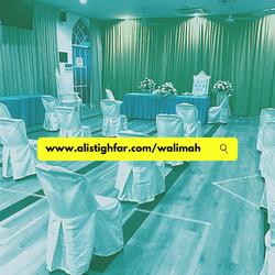 www.alistighfar.com_walimah