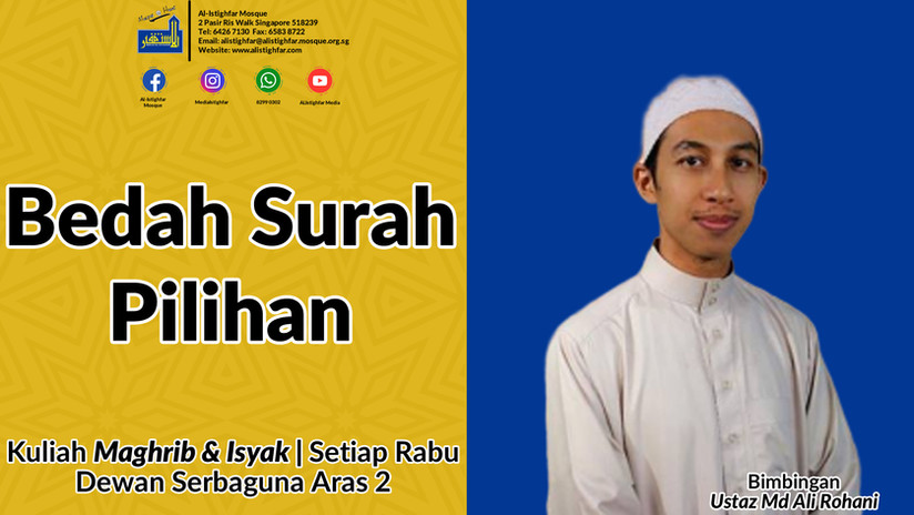 Kuliah_MaghribRabu_MPH.jpg