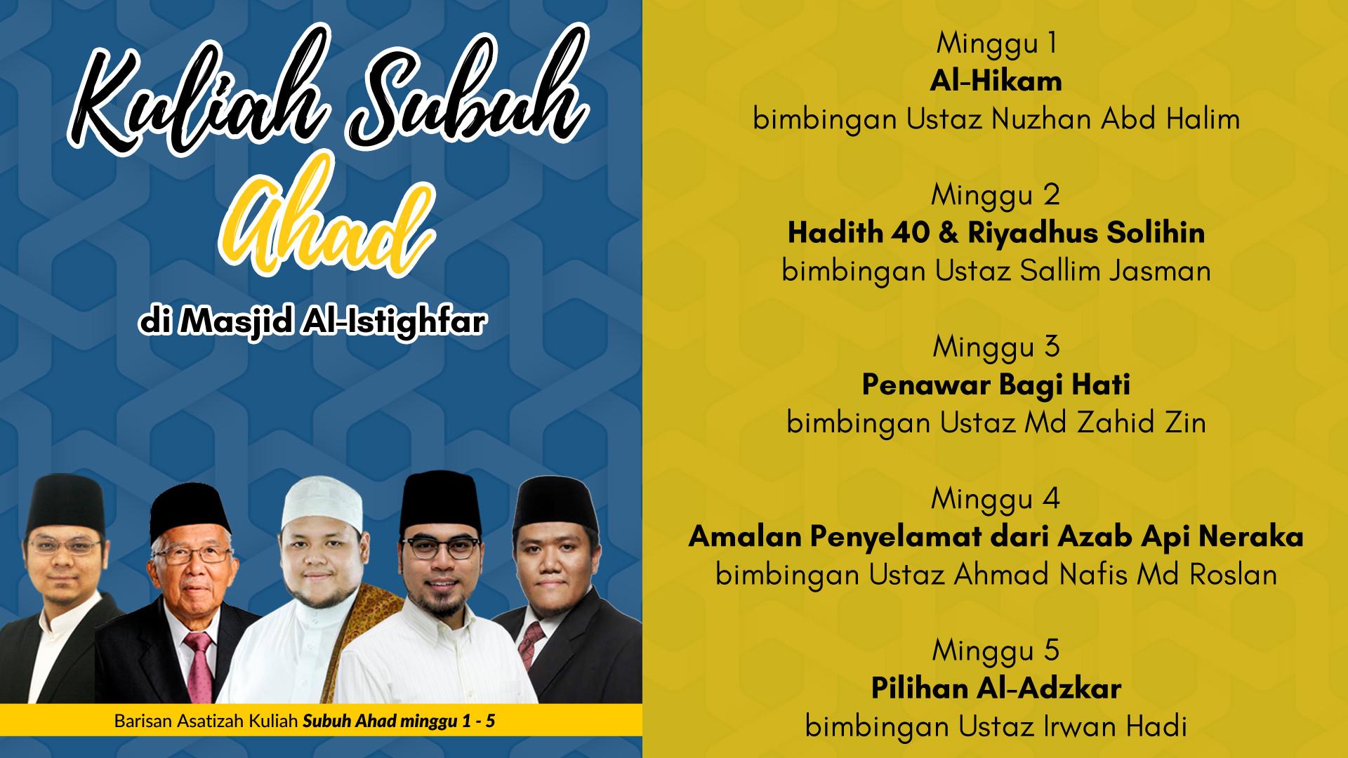 poster_subuhahad.jpg