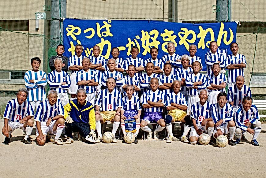ofc_r.jpg大阪フットボールクラブ70の1.jpg