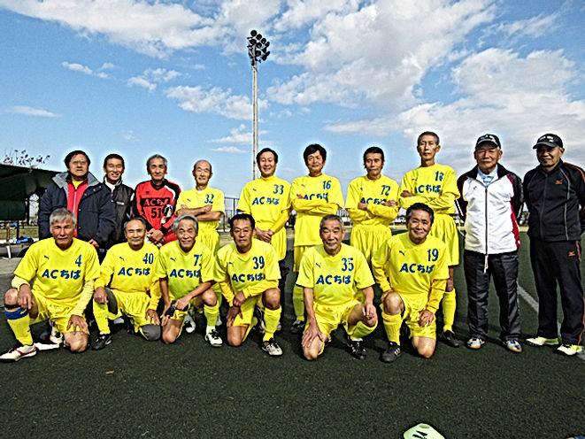 team_05.jpgアスレチッククラブちば70.jpg