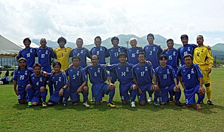 team_15.jpg沖縄選抜40.jpg