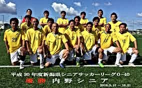 ダウンロード.jpg内野シニアFC.jpg