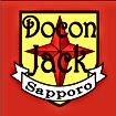 Docon Jack40424642_248219661922808_19866