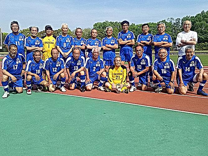 team_09.jpg静岡県選抜70の1.jpg