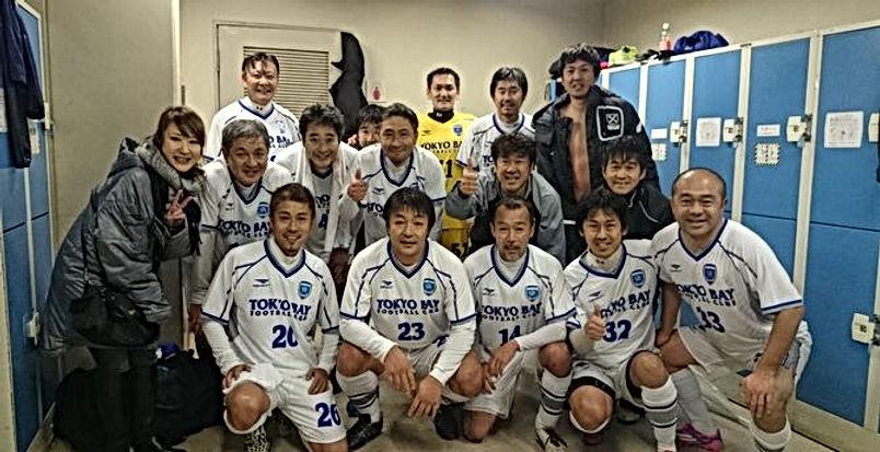 senior_01.jpg東京ベイFC40.jpg