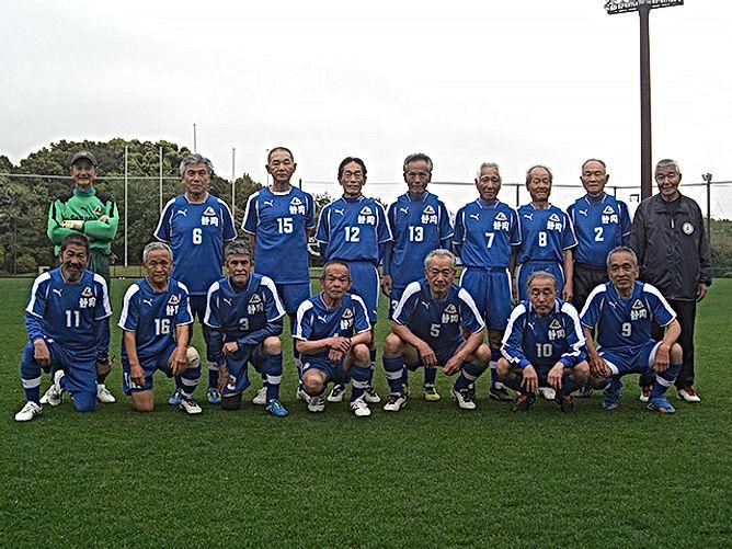 team_09.jpg静岡県選抜70の2.jpg