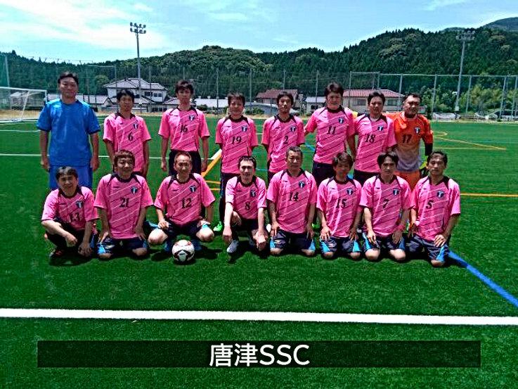 karatsussc-1.jpg唐津SSC.jpg