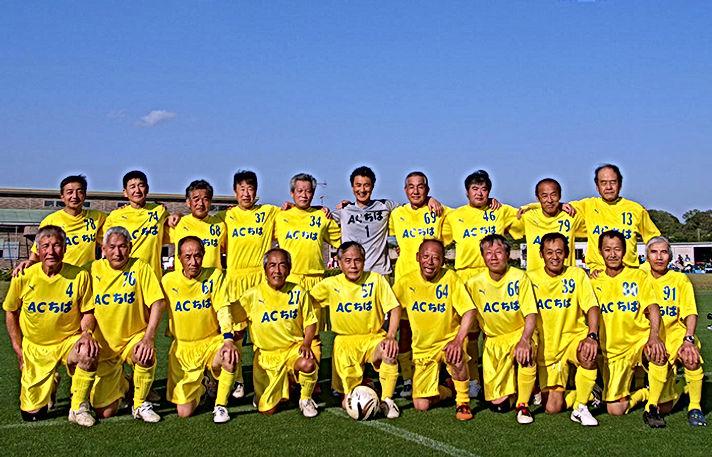team_04.jpgACちば.jpg