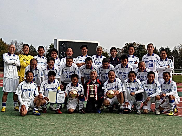 team_12.jpg広島YUYUクラブ50.jpg