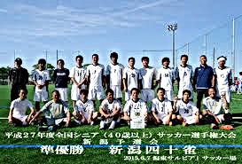 images.jpg新潟四十雀4.jpg