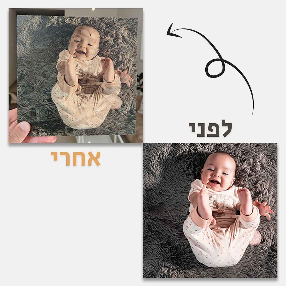 תמונה להמחשה - הדפסת תמונה של תינוק על גבי עץ ממוחזר בטכנולוגיית UV
