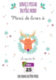 Les fées papier vous offrent les affiches de Noël