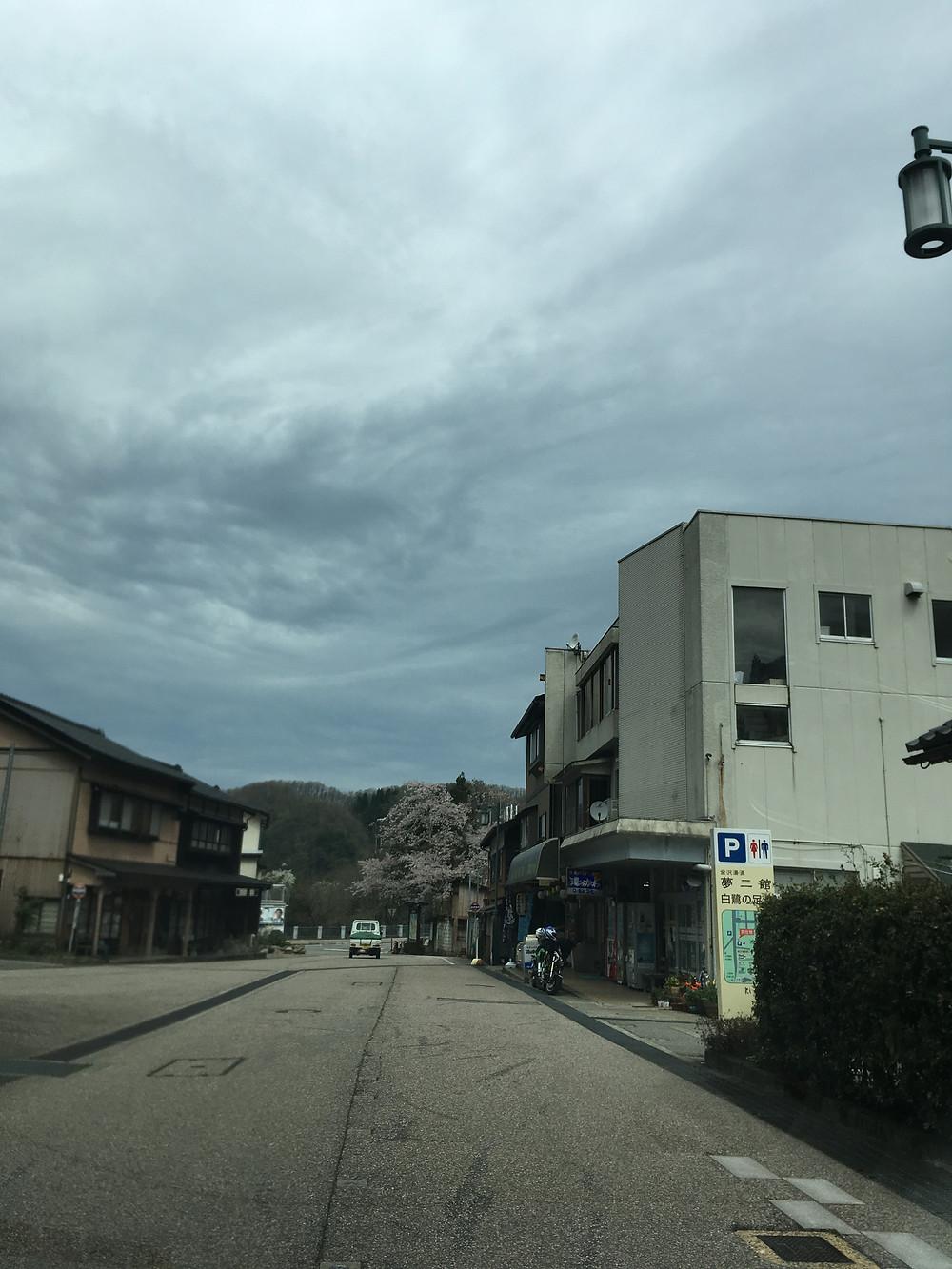 ケムトレイル 日本