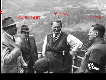 おしゃべりヒトラー