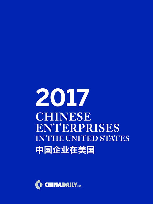 Chinese Enterprises in The United States 2017