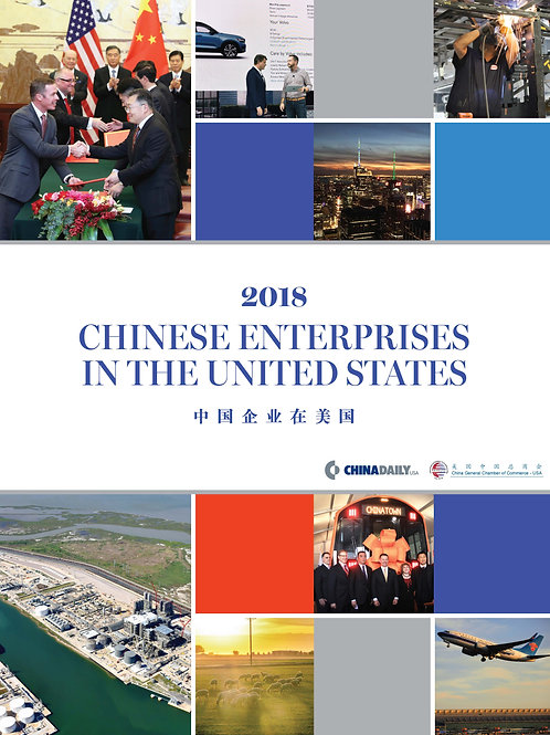 Chinese Enterprises in The United States 2018