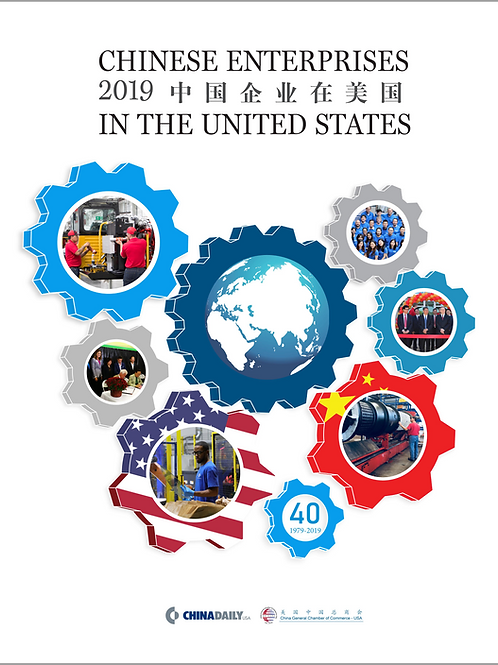 Chinese Enterprises in United States 2019
