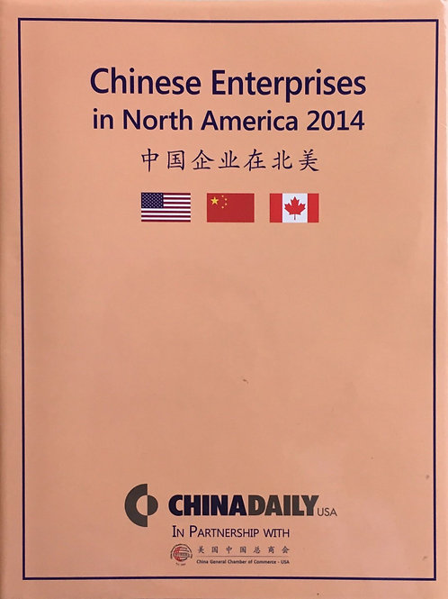 Chinese Enterprises in North America 2014