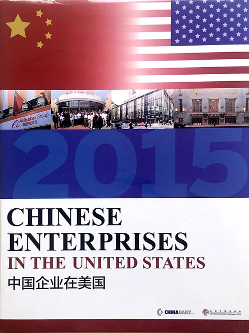 Chinese Enterprises in The United States 2015