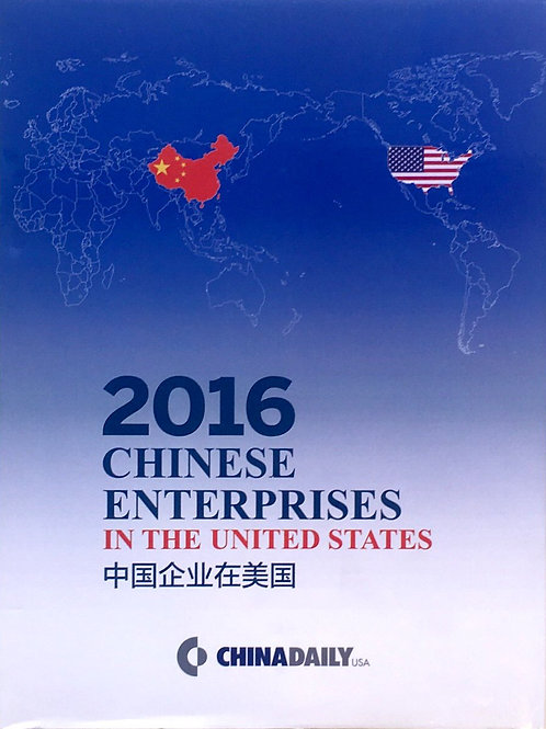 Chinese Enterprises in The United States 2016